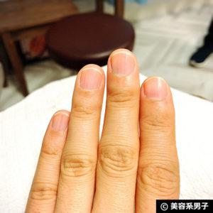 【メンズネイル】男性にもオススメのネイルサロン体験レポート-東京11