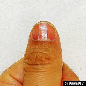 【メンズネイル】男性にもオススメのネイルサロン体験レポート-東京19
