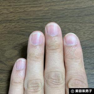 【メンズネイル】男性にもオススメのネイルサロン体験レポート-東京20