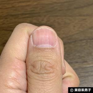 【メンズネイル】男性にもオススメのネイルサロン体験レポート-東京21