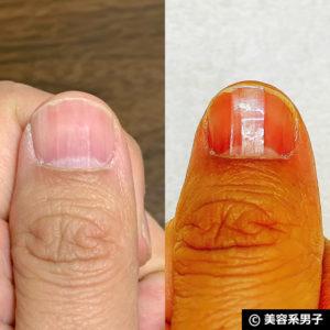 【メンズネイル】男性にもオススメのネイルサロン体験レポート-東京23