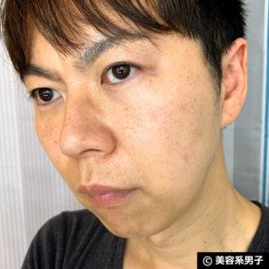 【美肌】メンズにオススメ3in1シミ消し「メラケアクリーム」体験開始03