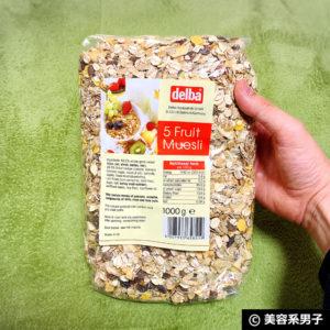 【ダイエット】朝食にミューズリー人気3社を食べ比べ→オススメは?02
