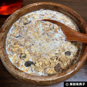 【ダイエット】朝食にミューズリー人気3社を食べ比べ→オススメは?10