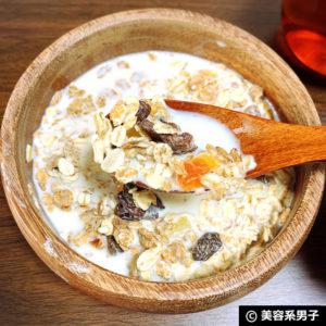 【ダイエット】朝食ミューズリーさらに3種類(計6種類)食べ比べてみた。05