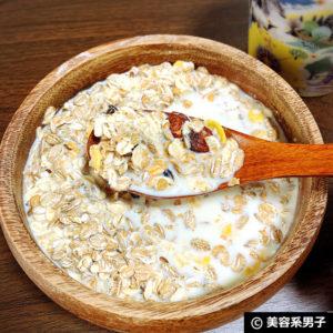 【ダイエット】朝食ミューズリーさらに3種類(計6種類)食べ比べてみた。09