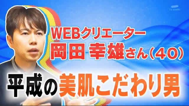テレビ朝日「ザワつく!一茂良純時々ちさ子の会」出演しました。01