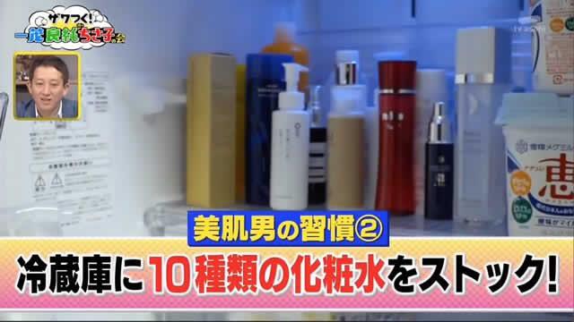 テレビ朝日「ザワつく!一茂良純時々ちさ子の会」出演しました。04