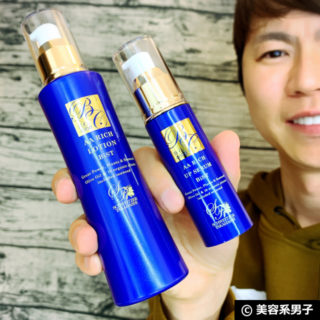 【美肌】パワーオーガニック植物 基礎化粧品 B.C.4000 AAシリーズ00