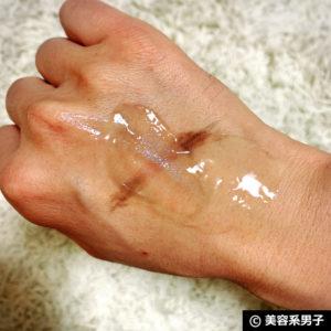 【皮膚科医推奨】パワーオーガニック植物化粧品 B.C.4000 AAシリーズ09