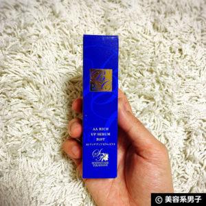 【皮膚科医推奨】パワーオーガニック植物化粧品 B.C.4000 AAシリーズ14