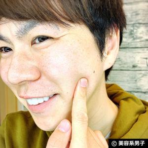 【皮膚科医推奨】パワーオーガニック植物化粧品 B.C.4000 AAシリーズ18