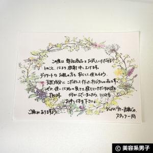【皮膚科医推奨】パワーオーガニック植物化粧品 B.C.4000 AAシリーズ19