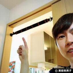 【筋トレ】自宅で懸垂マシン「BODYROX ドアジム」日本製-レビュー00