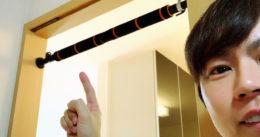 【筋トレ】自宅で懸垂バー「BODYROX ドアジム」日本製-レビュー