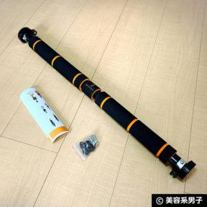 【筋トレ】自宅で懸垂マシン「BODYROX ドアジム」日本製-レビュー02