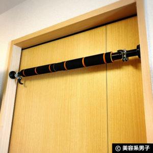 【筋トレ】自宅で懸垂マシン「BODYROX ドアジム」日本製-レビュー04