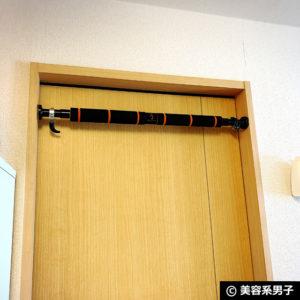 【筋トレ】自宅で懸垂マシン「BODYROX ドアジム」日本製-レビュー05