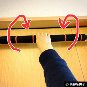 【筋トレ】自宅で懸垂マシン「BODYROX ドアジム」日本製-レビュー06