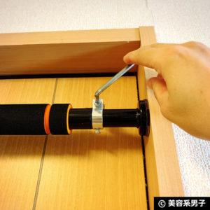 【筋トレ】自宅で懸垂マシン「BODYROX ドアジム」日本製-レビュー07