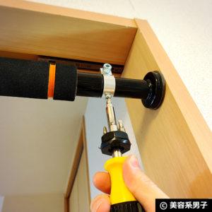 【筋トレ】自宅で懸垂マシン「BODYROX ドアジム」日本製-レビュー09
