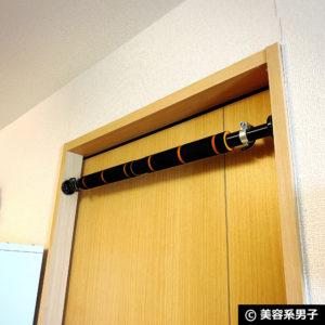 【筋トレ】自宅で懸垂マシン「BODYROX ドアジム」日本製-レビュー10