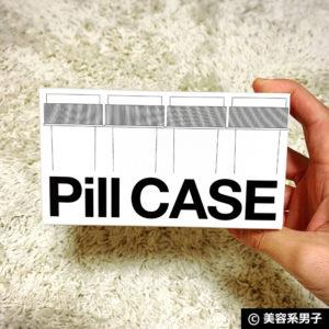 【サプリメント】海外ドラマでよく見るピルケースを買ってみた。01