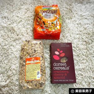 【ダイエット】グラノーラは焼き菓子、朝食はミューズリーが良い?01