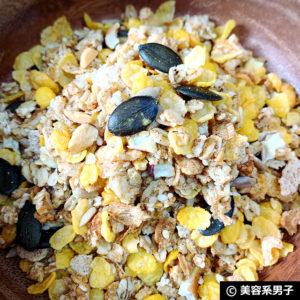【ダイエット】グラノーラは焼き菓子、朝食はミューズリーが良い?05
