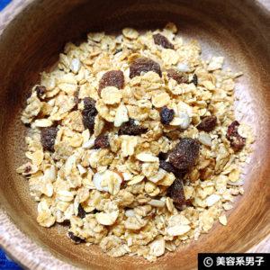 【ダイエット】グラノーラは焼き菓子、朝食はミューズリーが良い?12