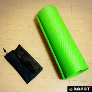 【厚さ10mm】Reodoeer ヨガマット/トレーニングマット 商品レビュー02
