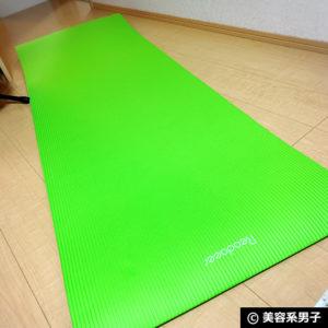 【厚さ10mm】Reodoeer ヨガマット/トレーニングマット 商品レビュー03