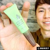 【ネイルケア】ウルンラップ ネイルセラムオイル 人気の理由-爪/乾燥00