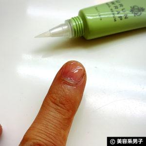 【ネイルケア】ウルンラップ ネイルセラムオイル 人気の理由-爪/乾燥06