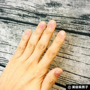 【ネイルケア】ウルンラップ ネイルセラムオイル 人気の理由-爪/乾燥07