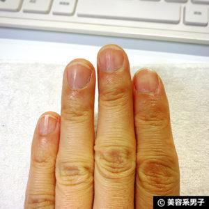 【ネイルケア】ウルンラップ ネイルセラムオイル 人気の理由-爪/乾燥08