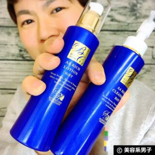 【体験開始】シュバイツアー高橋 BC4000 AAシリーズ 化粧水/美容液00