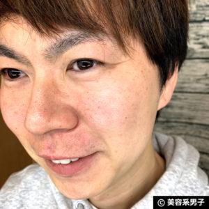 【体験開始】シュバイツアー高橋 BC4000 AAシリーズ 化粧水/美容液02