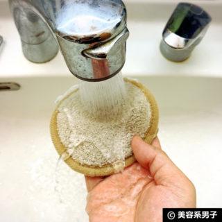 【クレンジング】水で濡らして拭くだけでメイクが落とせる魔法のパフ07