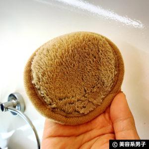 【クレンジング】水で濡らして拭くだけでメイクが落とせる魔法のパフ09
