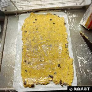 【ダイエット】ミューズリーで糖質60%OFFスコーン-大豆粉レシピ06