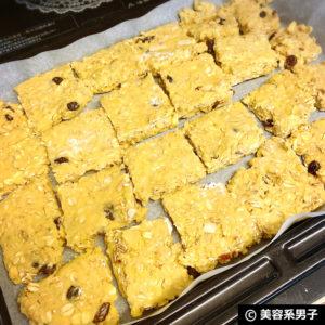 【ダイエット】ミューズリーで糖質60%OFFスコーン-大豆粉レシピ07