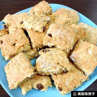 【ダイエット】ミューズリーで糖質60%OFFスコーン-大豆粉レシピ09