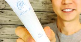【赤ニキビケア】オールインワン化粧品「薬用アッカノン」体験開始