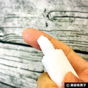 【赤ニキビケア】オールインワン化粧品「薬用アッカノン」体験開始05