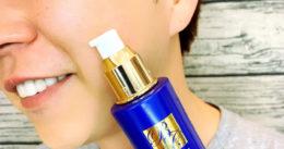 【天然由来成分93%以上】オーガニック化粧品B.C.4000体験レポート