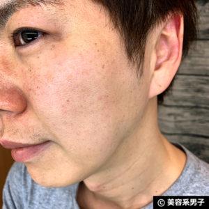 【天然由来成分93%以上】オーガニック化粧品B.C.4000体験レポート01