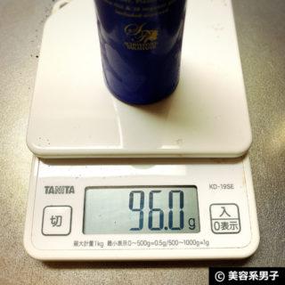 【天然由来成分93%以上】オーガニック化粧品B.C.4000体験レポート03