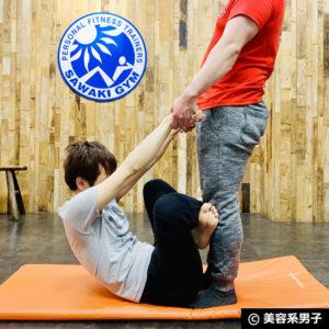 【肩甲骨はがし】ペアで行う「肩こり解消」ストレッチ&マッサージ03