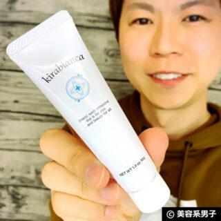 【歯を白く】ホワイトニング歯磨きジェル「キラビアンカ」体験開始00